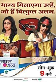Kumkum Bhagya subtitles