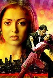Madhubala - Ek Ishq Ek Junoon subtitles